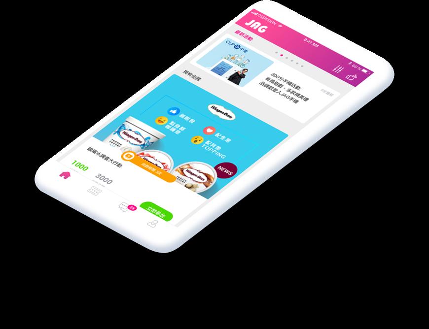 JAG Mobile App